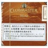 クラブマスター・ミニ・チョコレート