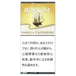 画像1: ボルクムリーフ・バニラ