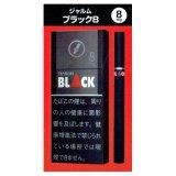 ジャルム・ブラック・8