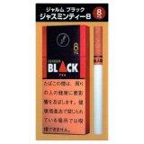 ジャルム・ブラック・ジャスミンティー・8