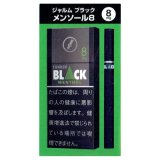 ジャルム・ブラック・メンソール・8