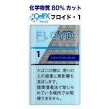 フロイド・1