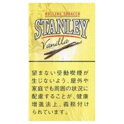 画像1: スタンレー・バニラ