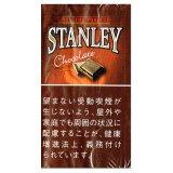 スタンレー・チョコレート