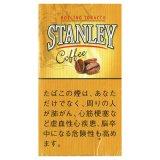 スタンレー・コーヒー