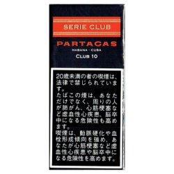 画像1: パルタガス・セリークラブ10's