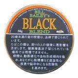 ブラックブレンド