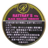ラットレー・ブラックマロリー