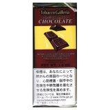 ガレリア・チョコレート
