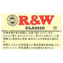 画像1: RAW・クラシック・シャグ