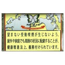 画像1: パピヨン・オリジナル