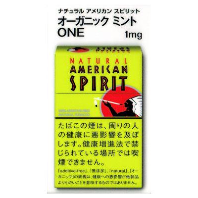 400 円 アメスピ JT「ナチュラル アメリカン