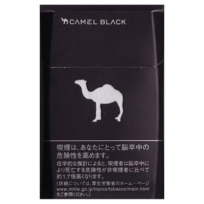 「キャメルブラック・ボックス」の画像検索結果
